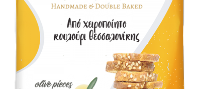 RUSKS WITH OLIVE
